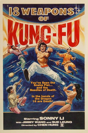 18 Weapons of Kung Fu - Movie Poster (thumbnail)