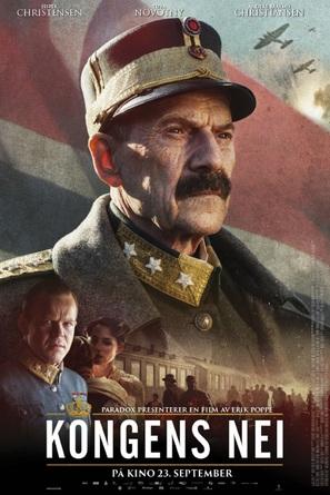 Kongens Nei - Norwegian Movie Poster (thumbnail)