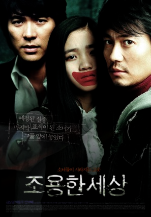 Joyong-han saesang - South Korean poster (thumbnail)