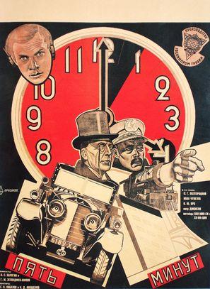 Khuti tsuti - Russian Movie Poster (thumbnail)