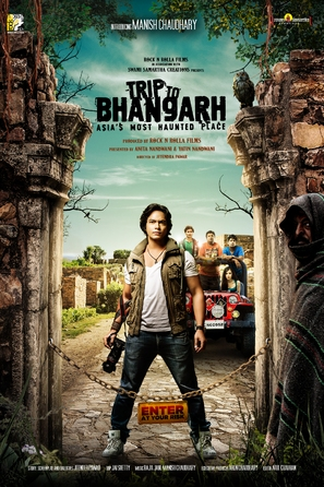 Trip to Bhangarh - Indian Movie Poster (thumbnail)