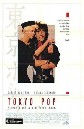 Tokyo Pop - Movie Poster (thumbnail)
