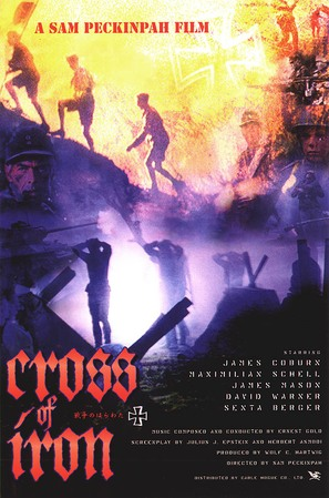 Cross of Iron - Movie Poster (thumbnail)