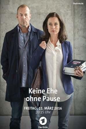 Ehepause - German Movie Cover (thumbnail)