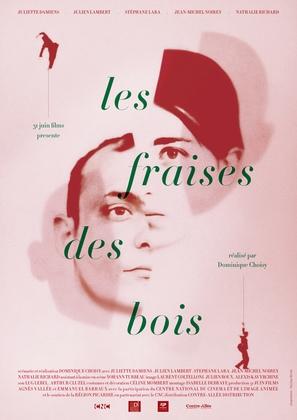 Les fraises des bois - French Movie Poster (thumbnail)