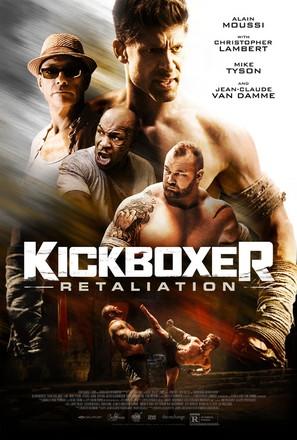 Kickboxer: Retaliation - Movie Poster (thumbnail)