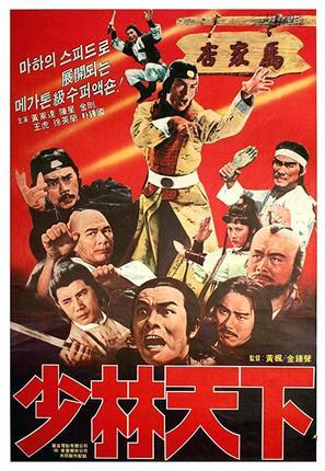 Lang tzu yi chao - Hong Kong Movie Poster (thumbnail)