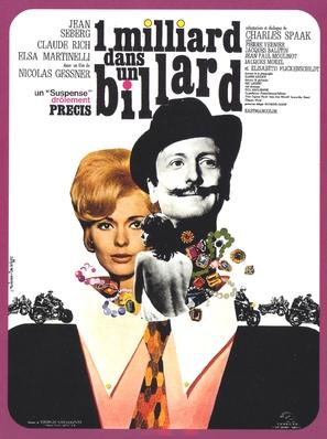 Un milliard dans un billard - French Movie Poster (thumbnail)