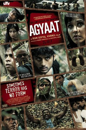 Agyaat - Indian Movie Poster (thumbnail)