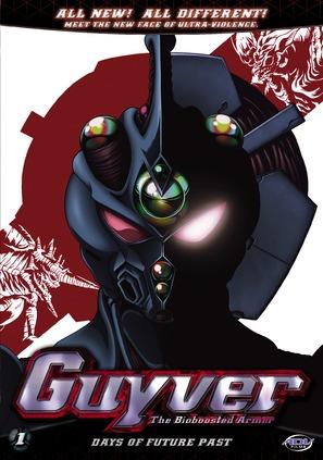 """Kyôshoku sôkô Guyver"" - DVD movie cover (thumbnail)"