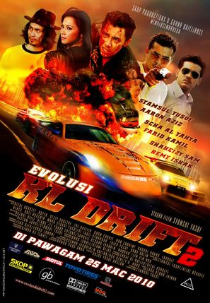 Evolusi: KL Drift 2 - Malaysian Movie Poster (thumbnail)