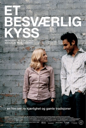 Ae Fond Kiss... - Norwegian Movie Poster (thumbnail)