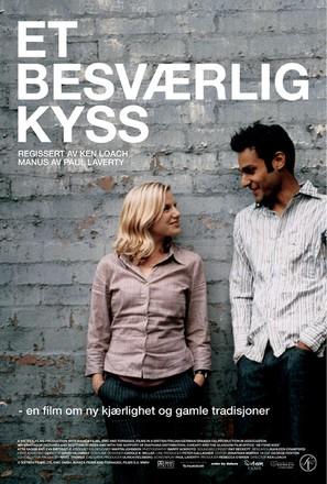 Ae Fond Kiss... - Norwegian Movie Poster (thumbnail)