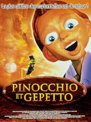 The New Adventures of Pinocchio - French poster (thumbnail)