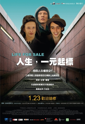 Luftbusiness - Taiwanese Movie Poster (thumbnail)