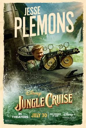 Jungle Cruise - Movie Poster (thumbnail)