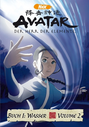 """Avatar: The Last Airbender"" - German DVD cover (thumbnail)"