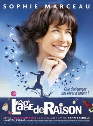 L'âge de raison - French Movie Poster (thumbnail)