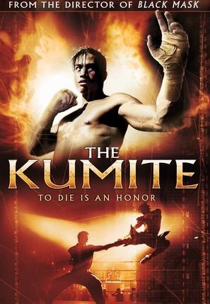 Kumite - poster (thumbnail)
