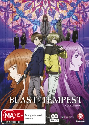 """Zetsuen No Tempest"" - Australian DVD cover (thumbnail)"