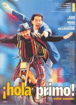 Salut cousin! - Spanish Movie Poster (thumbnail)