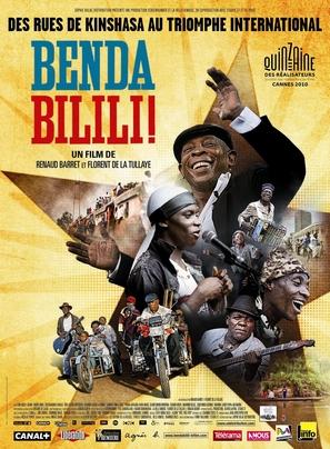 Benda Bilili! - French Movie Poster (thumbnail)