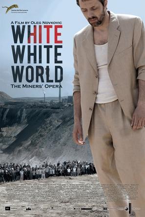 Beli, beli svet - Movie Poster (thumbnail)