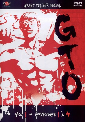 """""""GTO"""" - French DVD movie cover (thumbnail)"""