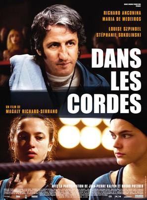 Dans les cordes - French Movie Poster (thumbnail)