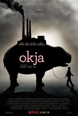 Okja - Movie Poster (thumbnail)