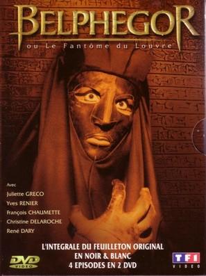 """Belphégor"" - French Movie Cover (thumbnail)"