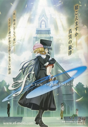 """Ef: A Tale of Melodies."" - Japanese Movie Poster (thumbnail)"