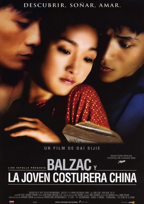 Xiao cai feng - Spanish Movie Poster (thumbnail)
