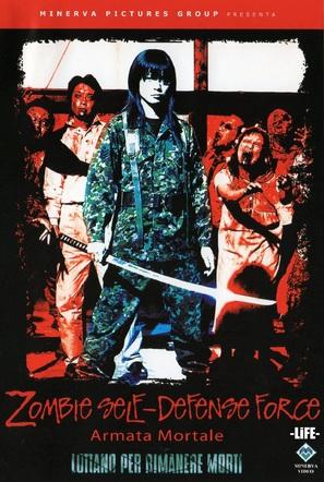 Zonbi jieitai - Italian DVD cover (thumbnail)