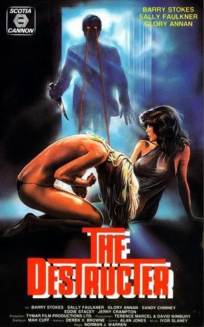 Prey - German Movie Cover (thumbnail)