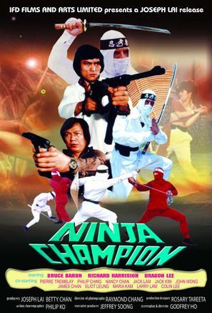 Ninja Champion - Movie Poster (thumbnail)