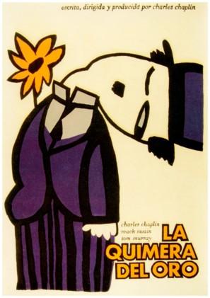 The Gold Rush - Cuban Movie Poster (thumbnail)