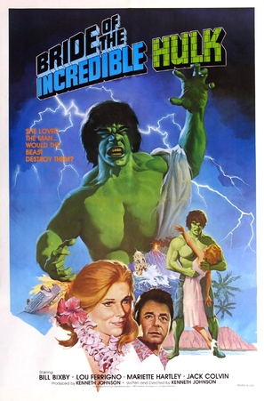 The Incredible Hulk: Married - Movie Poster (thumbnail)