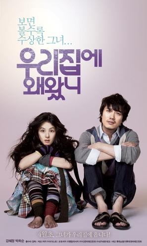 Woo-ri-jib-e wae-wass-ni - South Korean Movie Poster (thumbnail)