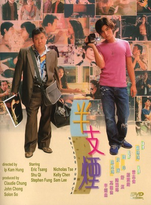 Metade Fumaca - Hong Kong poster (thumbnail)