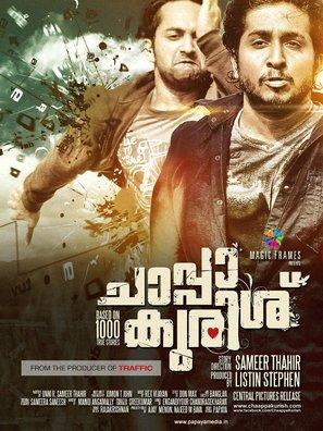 Chappa Kurishu - Indian Movie Poster (thumbnail)