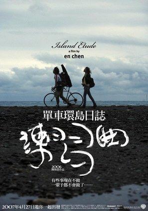 Lian xi qu - Taiwanese poster (thumbnail)