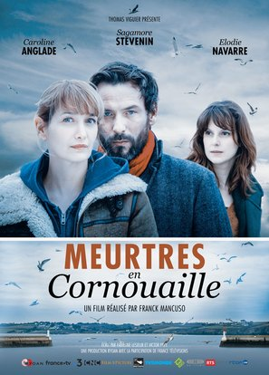 """Meurtres à..."" - French Movie Poster (thumbnail)"