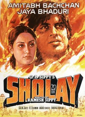 Sholay - Indian Movie Poster (thumbnail)