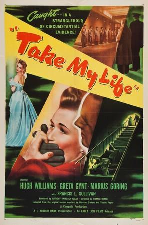 Take My Life - Movie Poster (thumbnail)