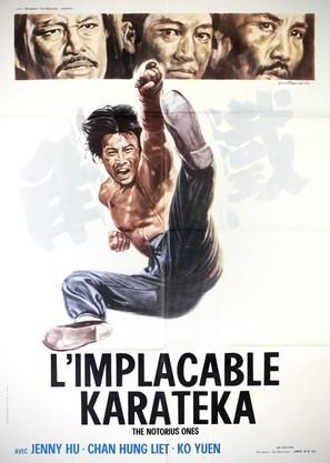La shou qiang tu - Italian Movie Poster (thumbnail)
