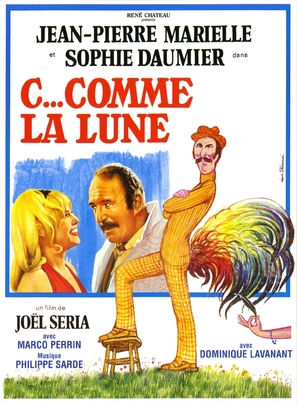 Comme la lune - French Movie Poster (thumbnail)