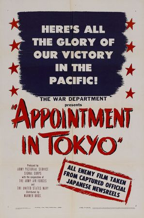 Appointment in Tokyo - Movie Poster (thumbnail)