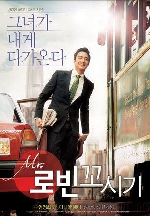 Miseuteo robin ggosigi - South Korean poster (thumbnail)