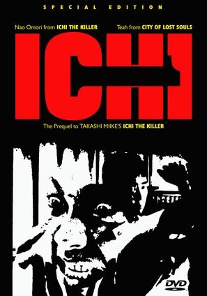 1-Ichi - Japanese poster (thumbnail)